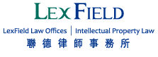 Lexfield Law Offices